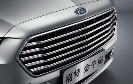 Yeni 2016 Ford Taurus