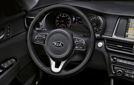 Yeni 2016 Kia Optima modelinin ilk rəsmi şəkilləri