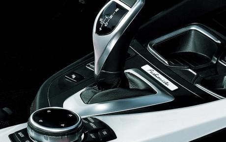 Cəmi 380 ədəd istehsal ediləcək BMW 118i Fashionista xüsusi versiya